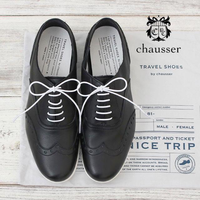 TRAVEL SHOES BY CHAUSSER【レディース】【シューズ】ショセ トラベルシューズ004 ウィングチップ BLACKxWHITE