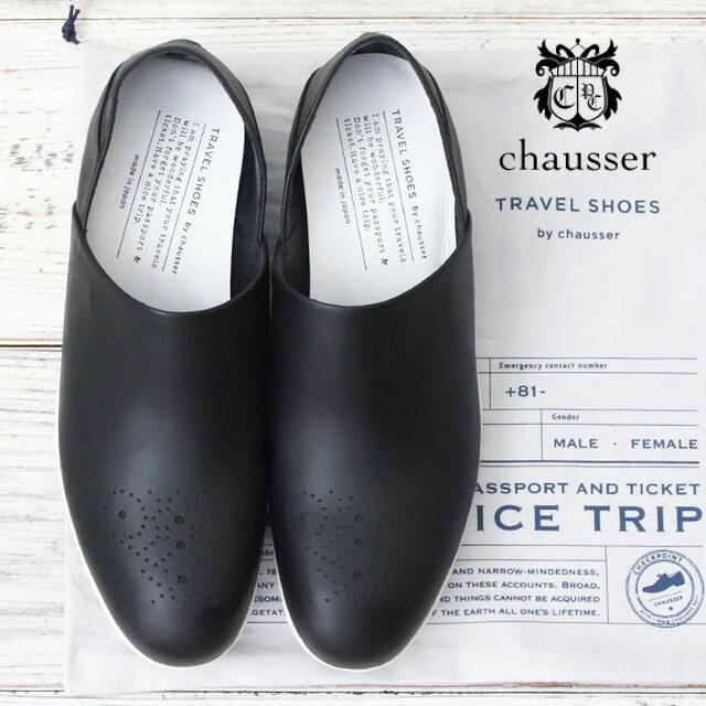 TRAVEL SHOES BY CHAUSSER トラベルシューズ TR-010 スリッポン BLACKxWHITE   シューズ くつ 靴 スリッポン ヒール 歩きやすい ブラック 簡単 おしゃれ かわいい 日本製 レディース 女性 贈り物