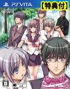 【新品】【特典付】ひめひび 1学期 -Princess Days-(PS Vita版)/学園ラブコメアドベンチャー/TAKUYO