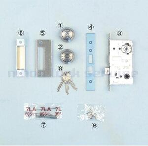 MIWA 13LA 錠ケース BS51 DT50〜57 U9シリンダー+サムターン+鍵3本付 ST色(美和ロック/錠ケース 交換 取替/13LA)