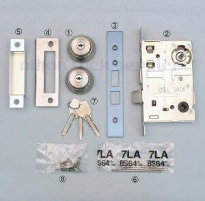 MIWA 13LA 錠ケース BS64 DT33〜41 両面用U9シリンダー+鍵3本付 ST色(美和ロック/錠ケース 交換 取替/13LA)