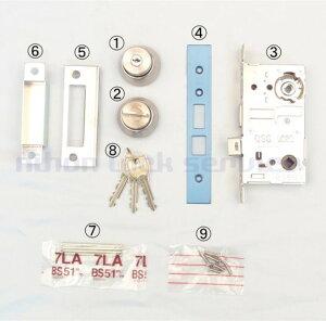MIWA 13LA 錠ケース BS51 DT33〜41 U9シリンダー+サムターン+鍵3本付 ST色(美和ロック/錠ケース 交換 取替/13LA)