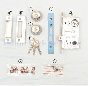 MIWA 13LA 錠ケース BS51 DT33〜41 両面用U9シリンダー+鍵3本付 ST色(美和ロック/錠ケース 交換 取替/13LA)