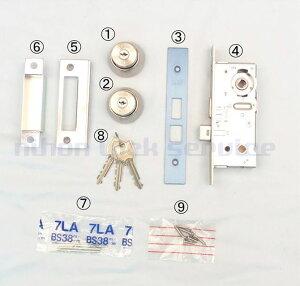 MIWA LA・MA 錠ケース BS38 DT33〜41 両面用U9シリンダー+鍵3本付 ST色(美和ロック/錠ケース 交換 取替/LA・MA)