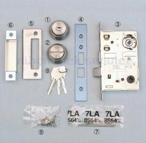 MIWA 13LA 錠ケース BS64 DT42〜49 U9シリンダー+サムターン+鍵3本付 ST色(美和ロック/錠ケース 交換 取替/13LA)