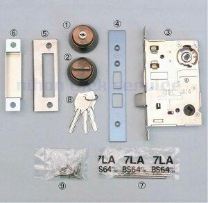 MIWA 13LA 錠ケース BS64 DT33〜41 U9シリンダー+サムターン+鍵3本付 CB色(美和ロック/錠ケース 交換 取替/13LA)