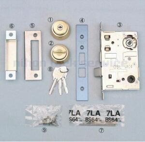 MIWA 13LA 錠ケース BS64 DT33〜41 U9シリンダー+サムターン+鍵3本付 GD色(美和ロック/錠ケース 交換 取替/13LA)