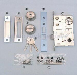 MIWA 13LA 錠ケース BS64 DT29〜32 U9シリンダー+サムターン+鍵3本付 ST色(美和ロック/錠ケース 交換 取替/13LA)
