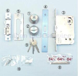 MIWA WLA 木製ドア用 錠ケース BS64 DT33〜41 木製ドア用 U9シリンダー+サムターン+鍵3本付 ST色(美和ロック/錠ケース 交換 取替/WLA)