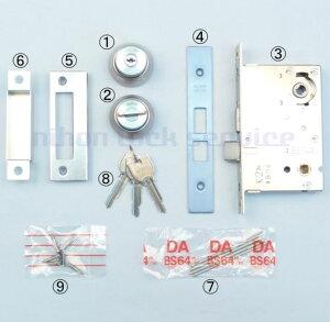MIWA LA・MA 錠ケース BS64 DT33〜41 U9シリンダー+サムターン+鍵3本付 ST色(美和ロック/錠ケース 交換 取替/LA・MA)