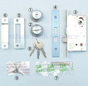 MIWA LA・MA 錠ケース BS51 DT33〜41 U9シリンダー+サムターン+鍵3本付 ST色(美和ロック/錠ケース 交換 取替/LA・MA)