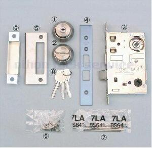 MIWA 13LA 錠ケース BS64 DT50〜57 U9シリンダー+サムターン+鍵3本付 ST色(美和ロック/錠ケース 交換 取替/13LA)
