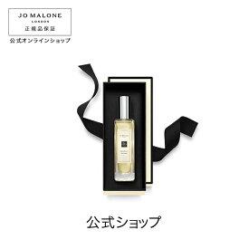 【送料無料】ジョー マローン ロンドン グレープフルーツ コロン(ギフトボックス入り)【ジョーマローン ジョーマローンロンドン】(香水 フレグランス)