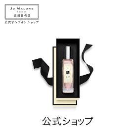 【送料無料】ジョー マローン ロンドン レッド ローズ コロン(ギフトボックス入り)【ジョーマローン ジョーマローンロンドン】(香水 フレグランス)(ギフト) 母の日 プレゼント 花以外 コスメ 美容