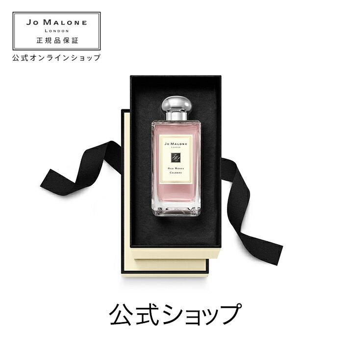 【送料無料】ジョー マローン ロンドン レッド ローズ コロン(ギフトボックス入り)【ジョーマローン ジョーマローンロンドン】(香水 フレグランス)