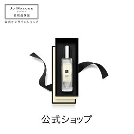【送料無料】ジョー マローン ロンドン ネクタリン ブロッサム & ハニー コロン(ギフトボックス入り)【ジョーマローン ジョーマローンロンドン】(香水 フレグランス)(ギフト)