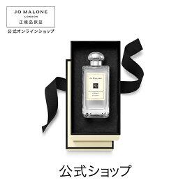 【送料無料】ジョー マローン ロンドン ネクタリン ブロッサム & ハニー コロン(ギフトボックス入り)【ジョーマローン ジョーマローンロンドン】(香水 フレグランス)