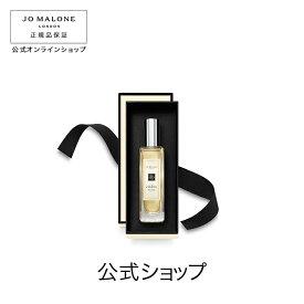 【送料無料】ジョー マローン ロンドン ライム バジル & マンダリン コロン(ギフトボックス入り)【ジョーマローン ジョーマローンロンドン】(香水 フレグランス)