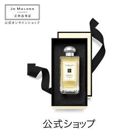 【送料無料】ジョー マローン ロンドン ライム バジル & マンダリン コロン(ギフトボックス入り)【ジョーマローン ジョーマローンロンドン】(香水 フレグランス)(ギフト)