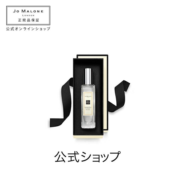 ジョー マローン ロンドン イングリッシュ ペアー & フリージア コロン【送料無料】