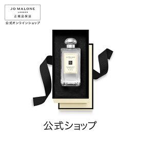 【送料無料】ジョー マローン ロンドン イングリッシュ ペアー & フリージア コロン(ギフトボックス入り)【ジョーマローン ジョーマローンロンドン】(香水 フレグランス)