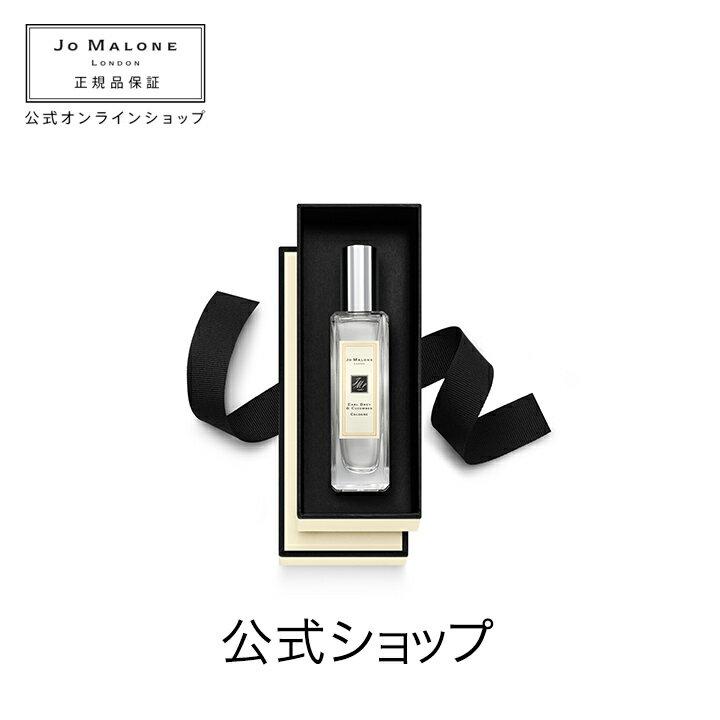 【送料無料】ジョー マローン ロンドン アールグレー & キューカンバー コロン(ギフトボックス入り)【ジョーマローン ジョーマローンロンドン】(香水 フレグランス)