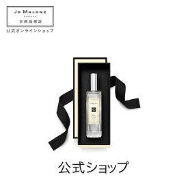 【送料無料】ジョー マローン ロンドン ワイルド ブルーベル コロン(ギフトボックス入り)【ジョーマローン ジョーマローンロンドン】(香水 フレグランス)(ギフト) 母の日 プレゼント 花以外 コスメ 美容