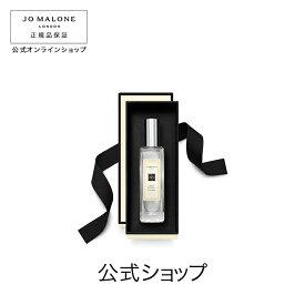 【送料無料】ジョー マローン ロンドン ワイルド ブルーベル コロン(ギフトボックス入り)【ジョーマローン ジョーマローンロンドン】(香水 フレグランス)