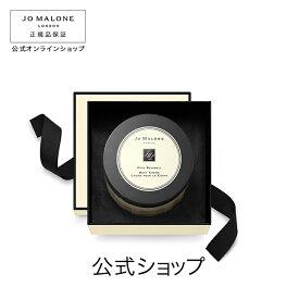 【送料無料】ジョー マローン ロンドン ワイルド ブルーベル ボディ クレーム(ギフトボックス入り)【ジョーマローン ジョーマローンロンドン】(ボディクリーム)