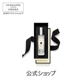 【送料無料】ジョー マローン ロンドン ブラックベリー & ベイ コロン(ギフトボックス入り)【ジョーマローン ジョーマローンロンドン】(香水 フレグランス)