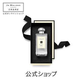 【送料無料】ジョー マローン ロンドン ブラックベリー & ベイ コロン(ギフトボックス入り)【ジョーマローン ジョーマローンロンドン】(香水 フレグランス)(ギフト) 母の日 プレゼント 花以外 コスメ 美容