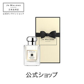 【送料無料】ジョー マローン ロンドン ピオニー & ブラッシュ スエード コロン(ギフトボックス入り)【ジョーマローン ジョーマローンロンドン】(香水 フレグランス)(ギフト) 母の日 プレゼント 花以外 コスメ 美容
