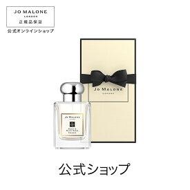 【送料無料】ジョー マローン ロンドン ピオニー & ブラッシュ スエード コロン(ギフトボックス入り)【ジョーマローン ジョーマローンロンドン】(香水 フレグランス)