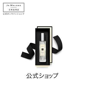 【送料無料】ジョー マローン ロンドン ピオニー & ブラッシュ スエード コロン(ギフトボックス入り)【ジョーマローン ジョーマローンロンドン】(香水 フレグランス)(ギフト)