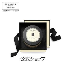 【送料無料】ジョー マローン ロンドン ピオニー & ブラッシュ スエード ボディ クレーム(ギフトボックス入り)【ジョーマローン ジョーマローンロンドン】(ボディクリーム)