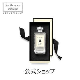 【送料無料】ジョー マローン ロンドン ウッド セージ & シー ソルト コロン(ギフトボックス入り)【ジョーマローン ジョーマローンロンドン】(香水 フレグランス)(ギフト)