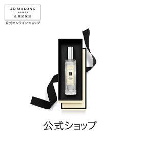 【送料無料】ジョー マローン ロンドン ミモザ & カルダモン コロン(ギフトボックス入り)【ジョーマローン ジョーマローンロンドン】(香水 フレグランス)
