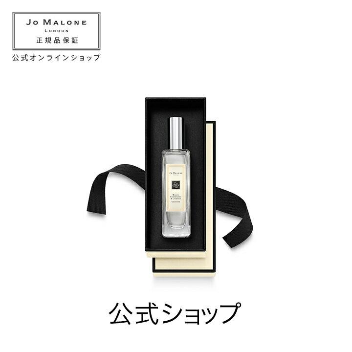 【送料無料】ジョー マローン ロンドン ブラック シダーウッド & ジュニパー コロン(ギフトボックス入り)【ジョーマローン ジョーマローンロンドン】(香水 フレグランス)