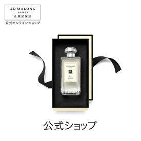 【送料無料】ジョー マローン ロンドン バジル & ネロリ コロン(ギフトボックス入り)【ジョーマローン ジョーマローンロンドン】(香水 フレグランス)