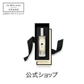 【送料無料】ジョー マローン ロンドン バジル & ネロリ コロン(ギフトボックス入り)【ジョーマローン ジョーマローンロンドン】(香水 フレグランス)(ギフト) 母の日 プレゼント 花以外 コスメ 美容