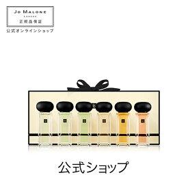 【送料無料】ジョー マローン ロンドン レア ティー コレクション(ギフトボックス入り)【ジョーマローン ジョーマローンロンドン】(香水 フレグランス)(ギフト)