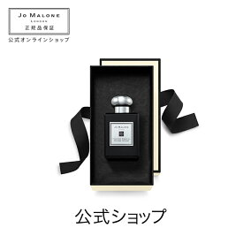 【送料無料】ジョー マローン ロンドン チューベローズ アンジェリカ コロン インテンス 50mL(ギフトボックス入り)【ジョーマローン ジョーマローンロンドン】(香水 フレグランス)(ギフト)
