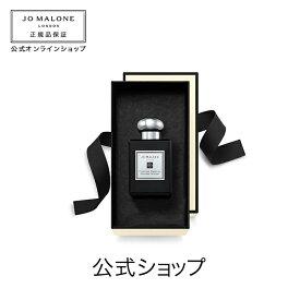 【送料無料】ジョー マローン ロンドン チューベローズ アンジェリカ コロン インテンス 50mL(ギフトボックス入り)【ジョーマローン ジョーマローンロンドン】(香水 フレグランス)