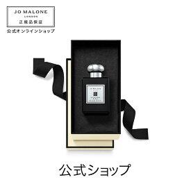 【送料無料】ジョー マローン ロンドン ヴェルベット ローズ & ウード コロン インテンス 50mL(ギフトボックス入り)【ジョーマローン ジョーマローンロンドン】(香水 フレグランス)