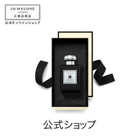 【送料無料】ジョー マローン ロンドン ダーク アンバー &ジンジャー リリー コロン インテンス 50mL(ギフトボックス入り)【ジョーマローン ジョーマローンロンドン】(香水 フレグランス)