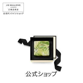 【送料無料】ジョー マローン ロンドン イングリッシュ ペアー & フリージア ソープ(ギフトボックス入り)【ジョーマローン ジョーマローンロンドン】