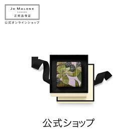 【送料無料】ジョー マローン ロンドン ブラックベリー & ベイ ソープ(ギフトボックス入り)【ジョーマローン ジョーマローンロンドン】(ギフト)