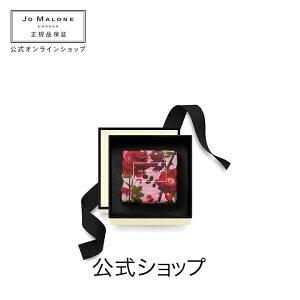 【送料無料】ジョー マローン ロンドン レッド ローズ ソープ(ギフトボックス入り)【ジョーマローン ジョーマローンロンドン】(ギフト) 母の日 プレゼント 花以外 コスメ 美容