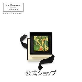 【送料無料】ジョー マローン ロンドン ライム バジル & マンダリン ソープ(ギフトボックス入り)【ジョーマローン ジョーマローンロンドン】(ギフト) 母の日 プレゼント 花以外 コスメ 美容