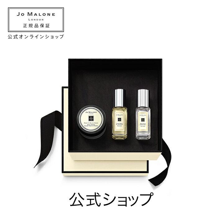 【送料無料】ジョー マローン ロンドン ディスカバリー コレクション(ギフトボックス入り)(ジョーマローン)(ジョーマローンロンドン)